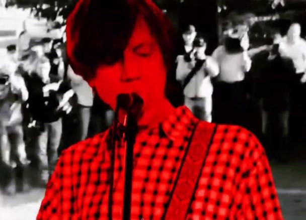 Chelsea-Light-Moving-Lip-video-608x438