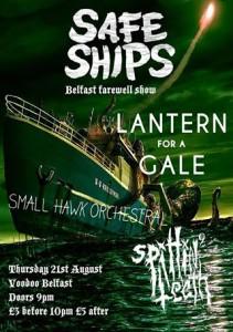 lantern safe ships etc