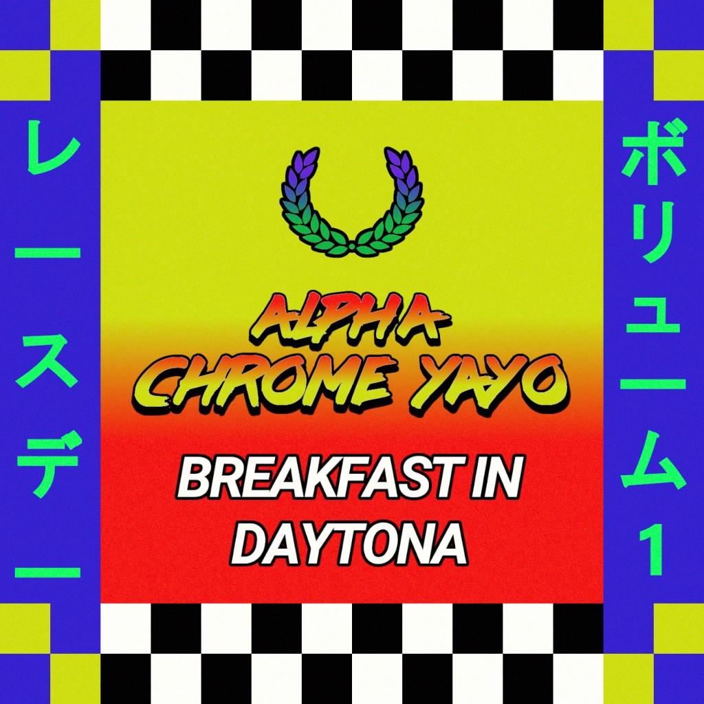 Breakfast in Daytona