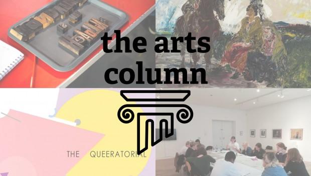the_arts_column_20