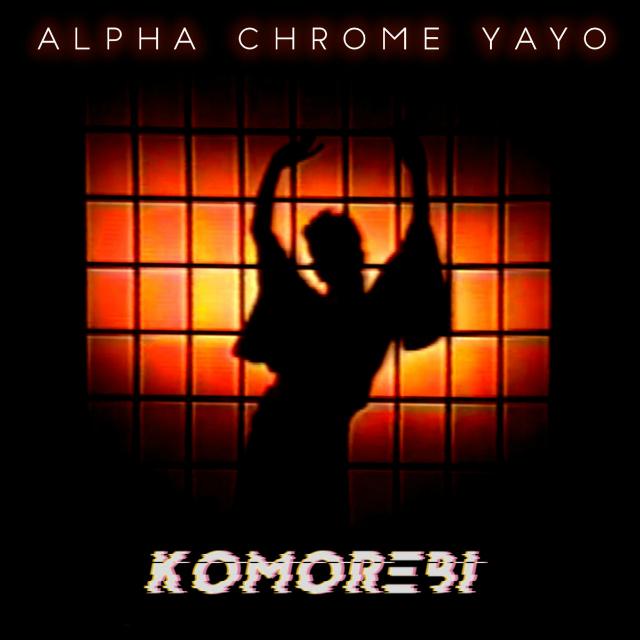chrome 640