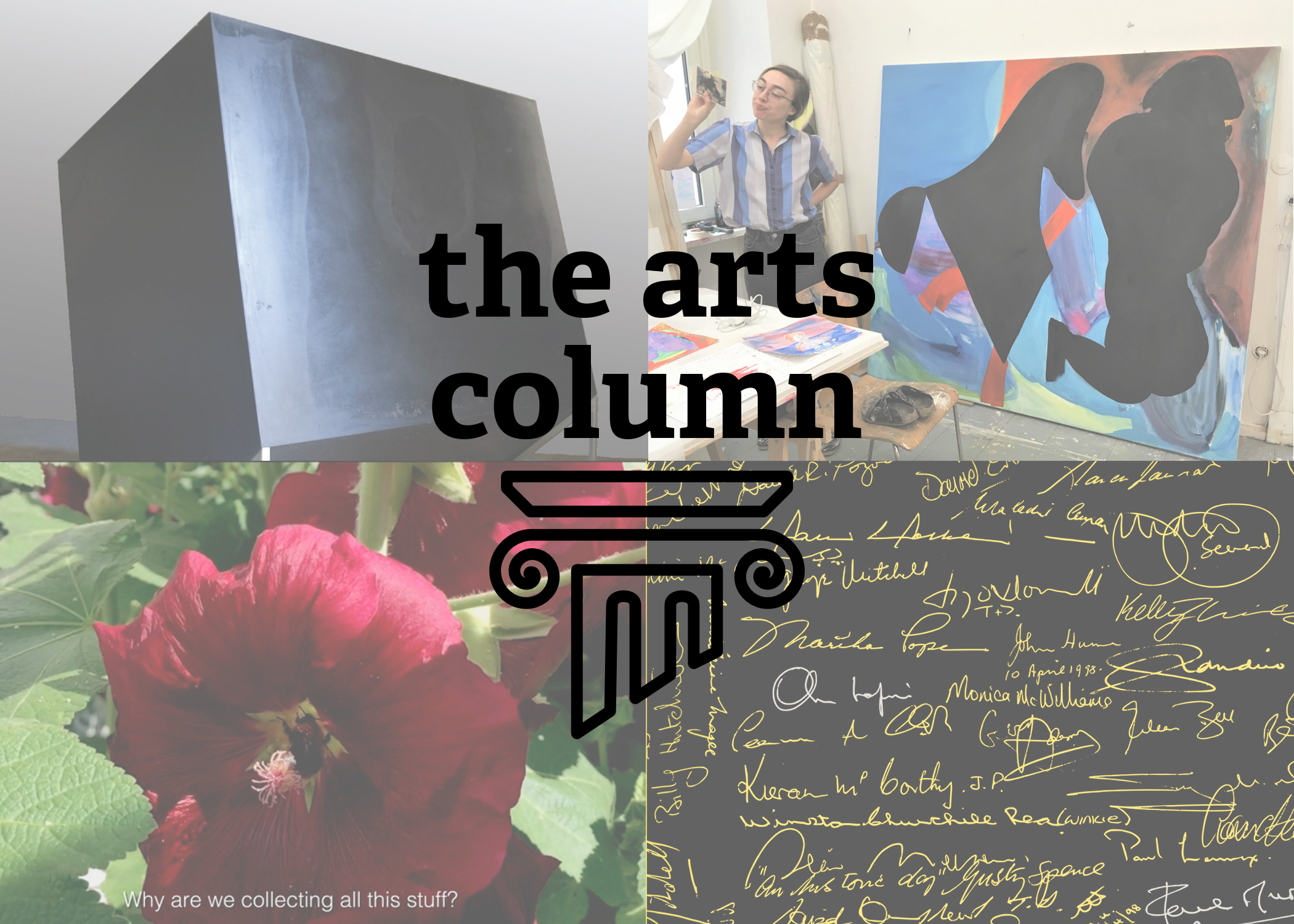 the_arts_column_27