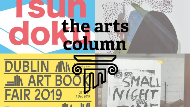 the_arts_column_30