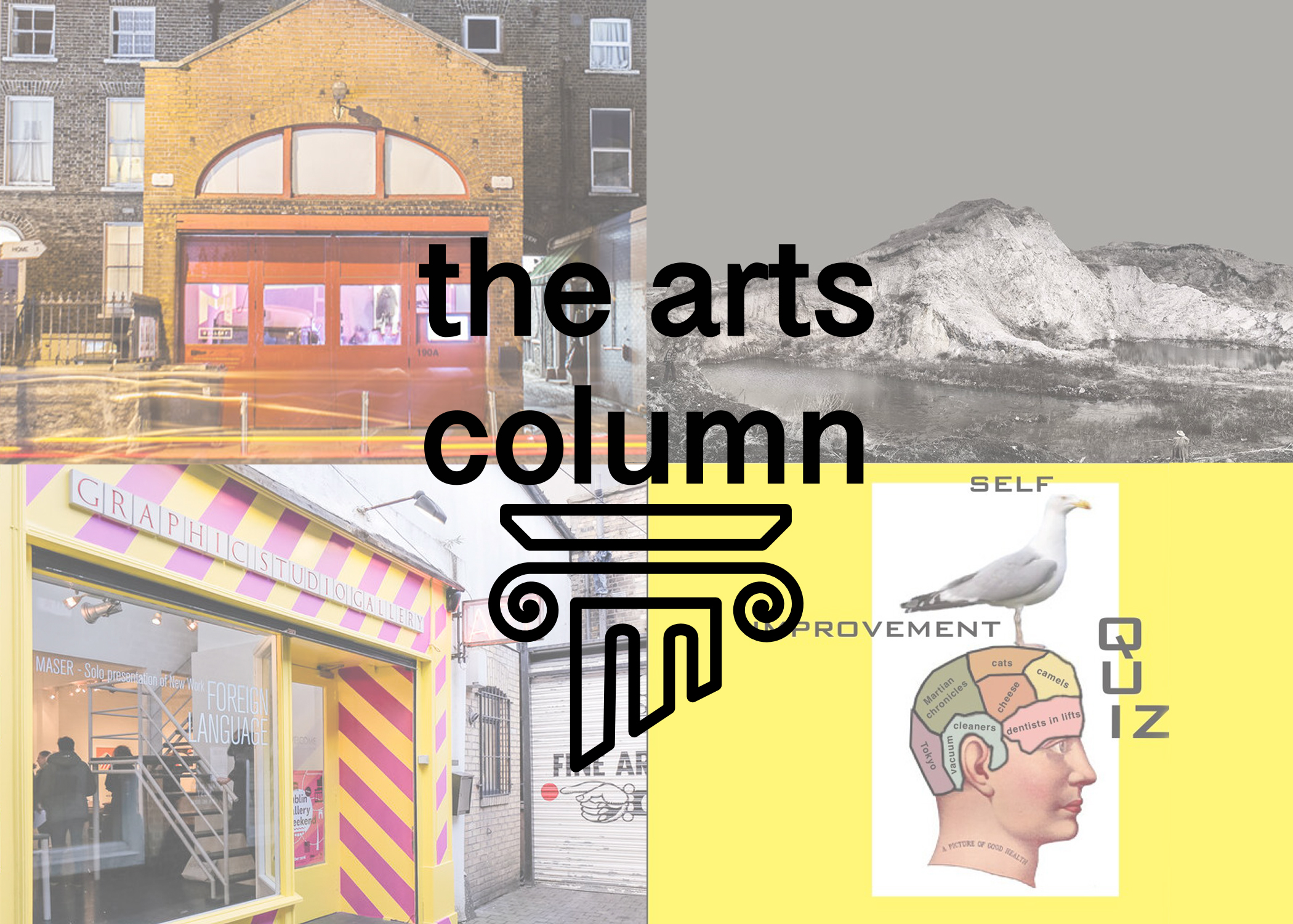 the_arts_column_33